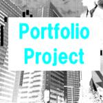 ポートフォリオプロジェクト